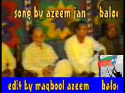azeem jan song by maqbool azeem m shahi