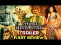 Thugs Of Hindostan Trailer FIRST REVIEW | Aamir Khan, Amitabh Bachchan, Katrina Kaif, Fatima