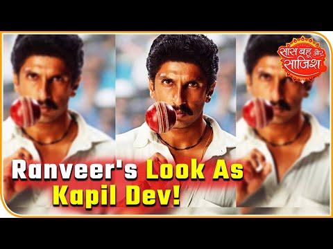 Ranveer Singh Shares His First Look As Kapil Dev From Film '83' | Saas Bahu Aur Saazish Mp3