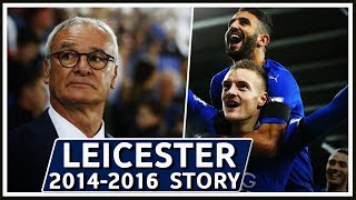Leicester CIty 2016 - The (im)possible Journey - HD