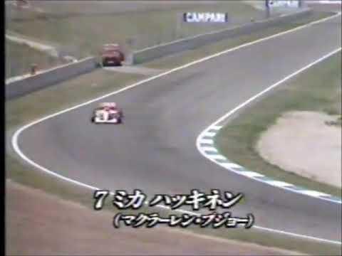 1994年 F1総集編第5戦スペインGP...