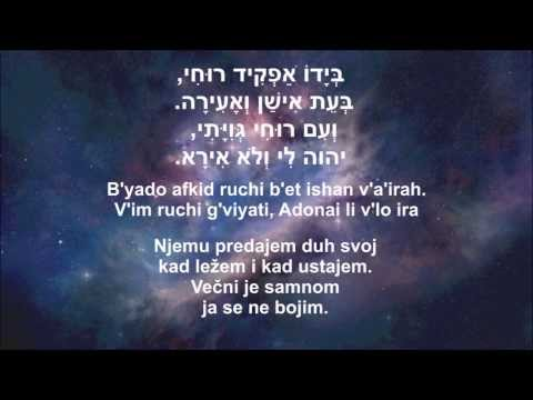 Adon Olam LyricsPrevod Gospodar sveta  אדון עולם