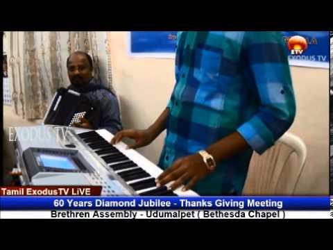 Exodus TV Tamil-Neer enakku podum song by Shibu jose