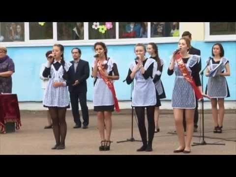 г.Уфа Лицей №5 Последний звонок 2015