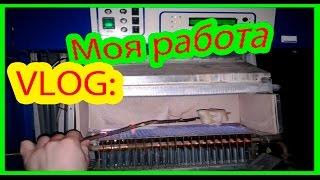 видео Оператор котельной