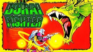Burai Fighter - NES Shooter Review 無頼戦士