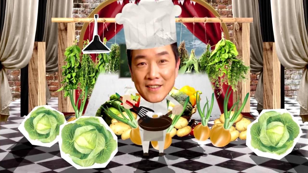 料理美食王20160412醃鮮雙筍拌五絲(李梅仙) - YouTube