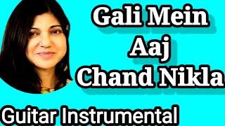 #Galimeinaajchandnikla# Gali Mein AajChand Nikla Karwa Chauth Special Instrumental Tribute