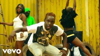 Oma Africana - Skanka (Official Video)