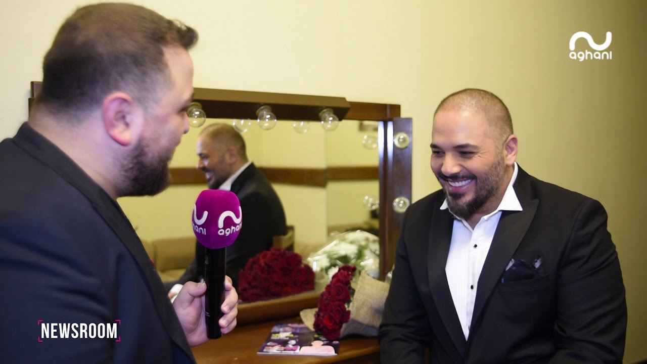 أغاني أغاني تنفرد بكواليس حفل رامي عياش في دار الاوبرا المصرية.. وهذا ما أعلنه عن مسلسله الجديد!