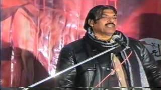 Zakir Ghulam Abbas Kazmi of Shadiwal - Part 1/4