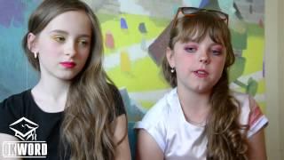 Студенты София и Настя об ОКВОРД (Пинск)