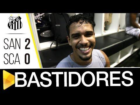 Santos 2 x 0 São Caetano | BASTIDORES | Paulistão (14/02/18)