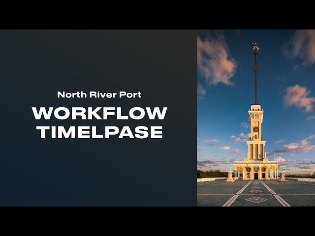 North River Port workflow timelapse XXX