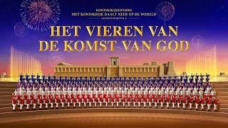 Christelijke koormuziek 'Koninkrijkshymne: het koninkrijk daalt neer op de wereld' Hoogtepunten II: Het vieren van de komst van God