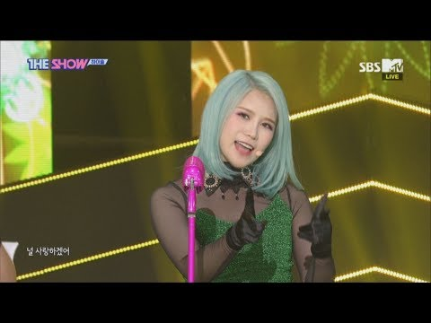 HighSoul, I Choose To Love You(Feat. KissN) [THE SHOW 181030]