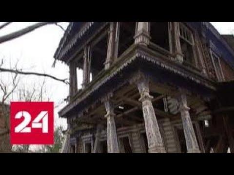 Спасти усадьбу Бергов: роскошный особняк разобрали по кусочкам - Россия 24