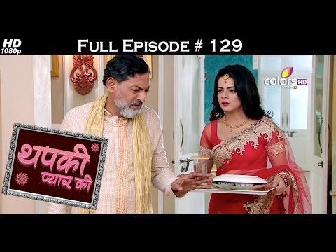 Thapki Pyar Ki - 20th October 2015 - थपकी प्यार की - Full Episode (HD)
