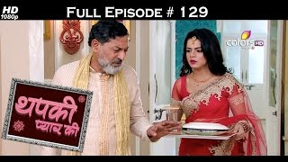 Thapki Pyar Ki - 20th October 2015 - थपकी प्यार की - Full Episode (HD)