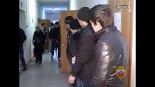 В Москве полицейские выявили общежитие в котором нелегально проживали иностранные граждане(, 2013-11-21T10:54:38.000Z)