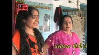 Dukhiyani Beli VIna Kon Che Re Amaru | Jagat Janani Maa MahaKali