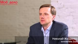 видео Советы по защите от неправомерных налоговых проверок