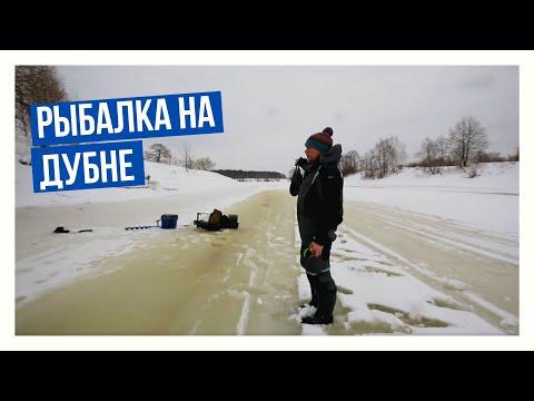 Подледный мир с Владимиром Солоповым. Рыбалка на Дубне