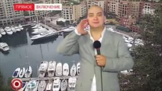 Comedy Club  World News Камеди Клаб Новости мира