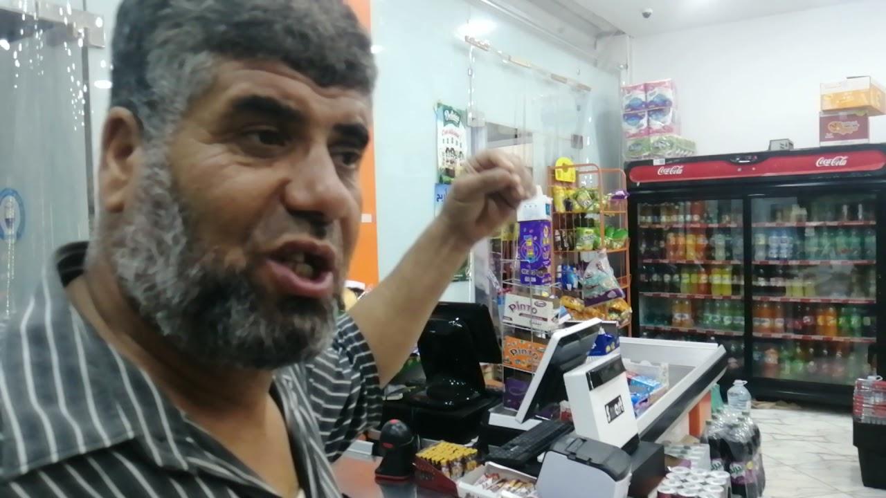 مرحبا بكم عند بن يوسف ڨصرة ولا أروع مع محمد الناف