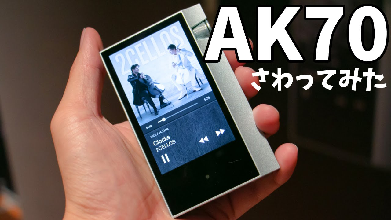 iriver Astell&Kern AK70 Black