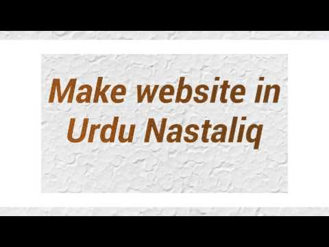 URDU NASTALIQ WEBSITE