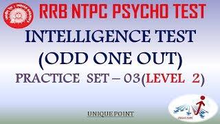 INTELLIGENCE TEST (ODD ONE OUT)  PRACTICE SET - 03 (Level 2)