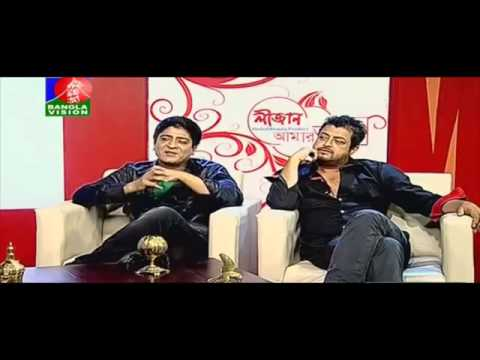 Bangla Magazine Program   Lizan Amar Ami   Amit Hasan & Omar Sani]