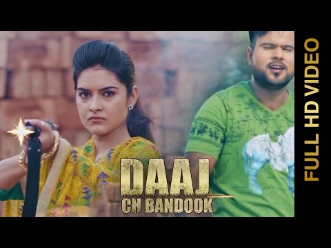 DAAJ CH BANDOOK (Full Video) || ARRY SANDHU || New Punjabi Songs 2016 || MAD 4 MUSIC