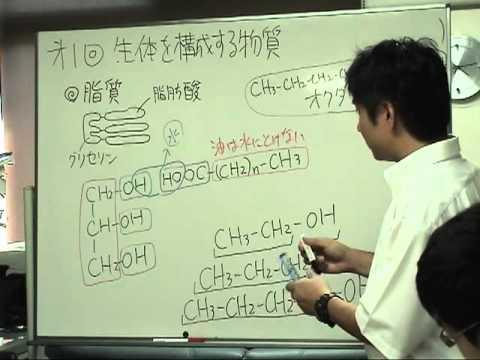 黒田裕樹の生物学講義〜分子生物学第1回『成体を構成する物質』
