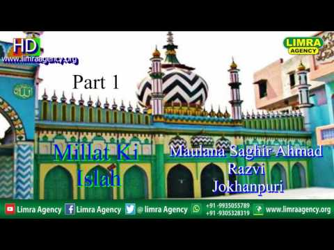 Maulana Tatheer Raza Barelli Shareef Part 1 HD India