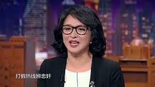 """《金星秀》第117期:谣言""""那些事2 The Jinxing show 1080p 官方干净版"""