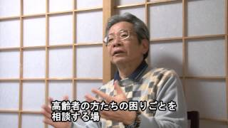 Tokyoシニア情報サイト「わたしの時間」(第26回)