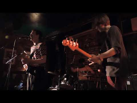 Rental Wives @ The Lock Tavern 06/05/18