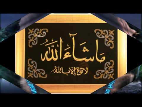 SajidWajid-MashAllah( ماشاءالله)