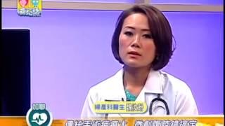 婦科微創手術治療新技術與傳統的不同 魏汝盼醫生 Dr.Judy Wei