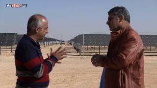 الأردن يبحث إيجاد بدائل لمصادر الطاقة