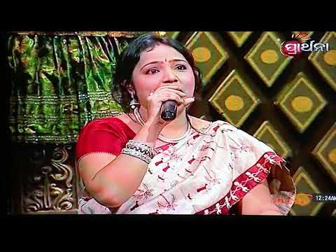 | Sakala Dhupa Re Tu | Geetismita Mohapatra | Prathana |