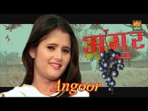 New Song 2016 Angoor # Anjali Raghav # Lalit # Masoom & Sheenam    Mor Music New Haryanvi Latest