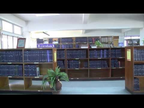 สำนักวิทยบริการและเทคโนโลยีสารสนเทศ ARIT 2014 SKRU (English Version)