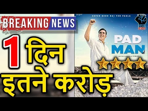 """Padman""1st day Box office collection Prediction