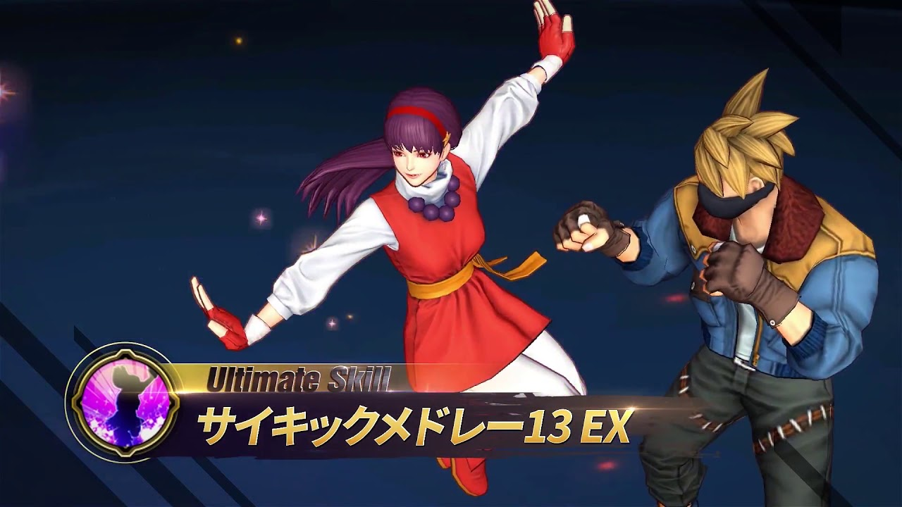 Trailer Gaming The King Of Fighters Allstar Athena Asamiya