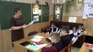 Ялта  Урок 3  Классы 6 и 1