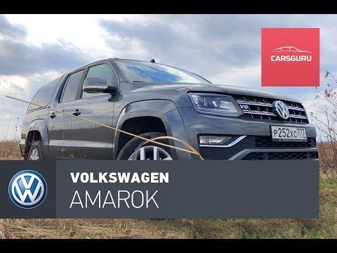 Volkswagen Amarok V6 TDI. Есть золотишко на самый мощный пикап?