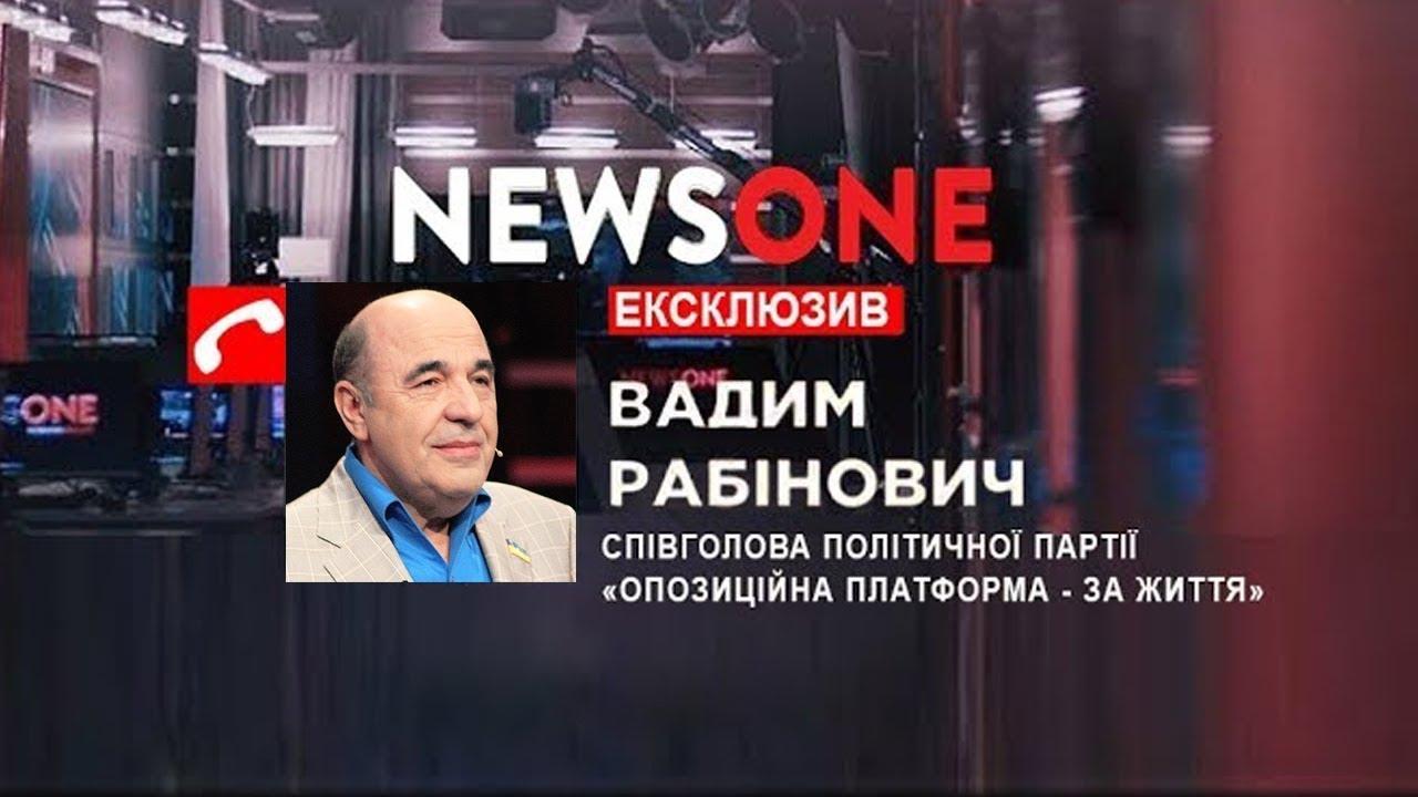 """Рабинович о попытке захвата """"112 Украина"""": это заговор """"клоунов"""" – власть прошла рубикон беззакония!"""